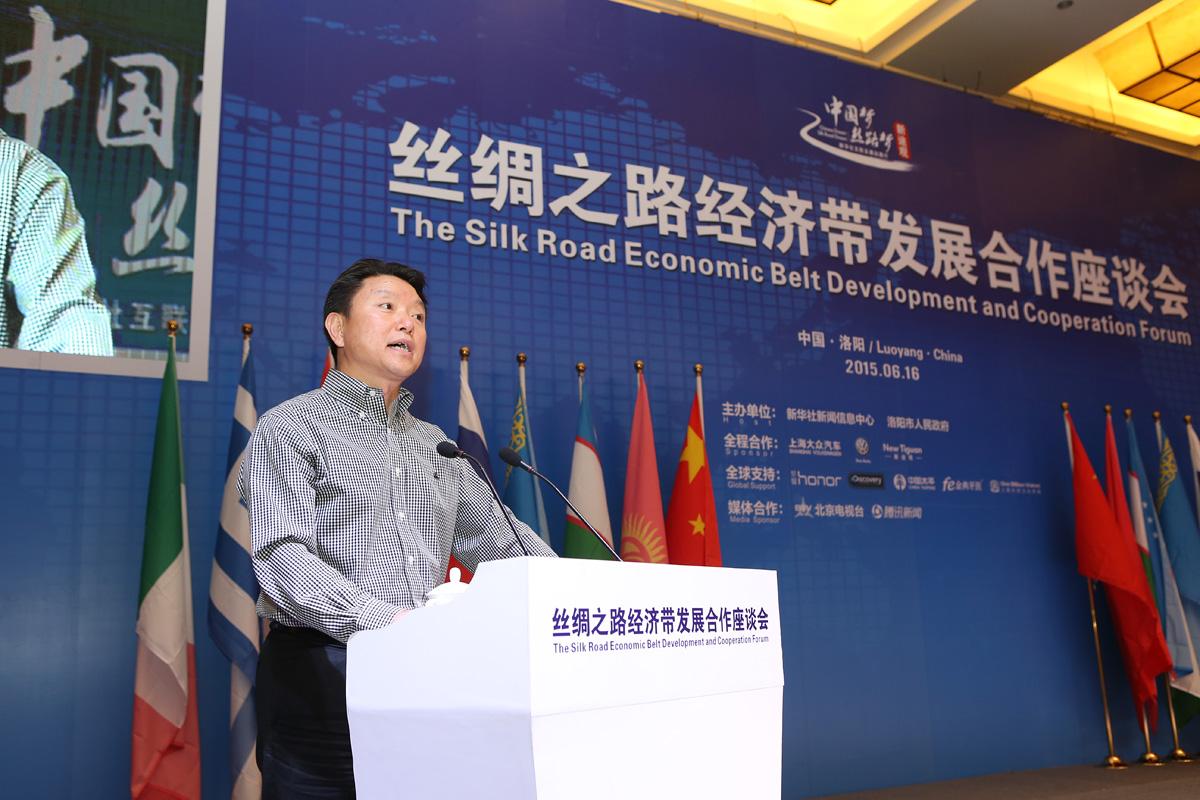 中国中小企业国际合作协会副会长马钧演讲