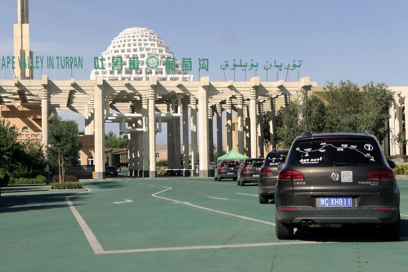 车队进入吐鲁番葡萄沟