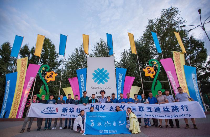 中国梦 丝路梦,在库斯塔奈。摄影:孟菁