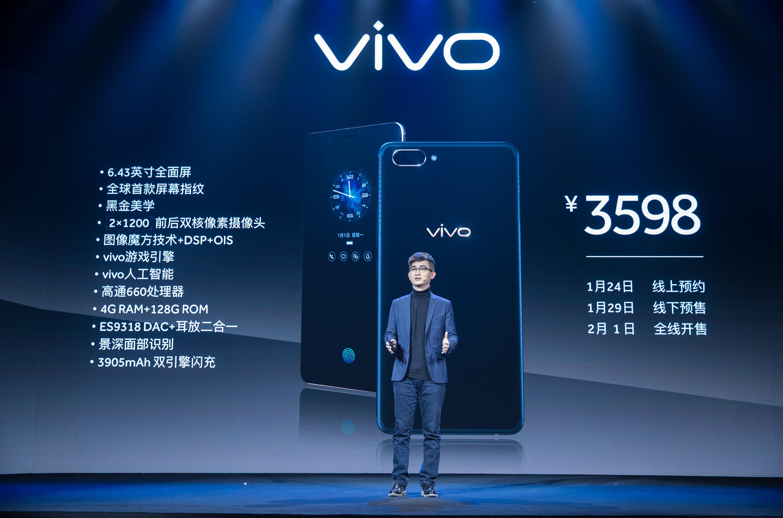 首款量产型屏幕指纹手机 vivo 新品将在 2 月 1 日上市