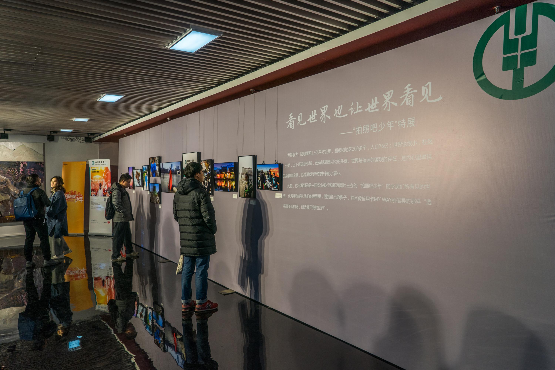 """""""拍照吧少年""""第五季摄影作品展《看见城市看见自己》在京开幕"""