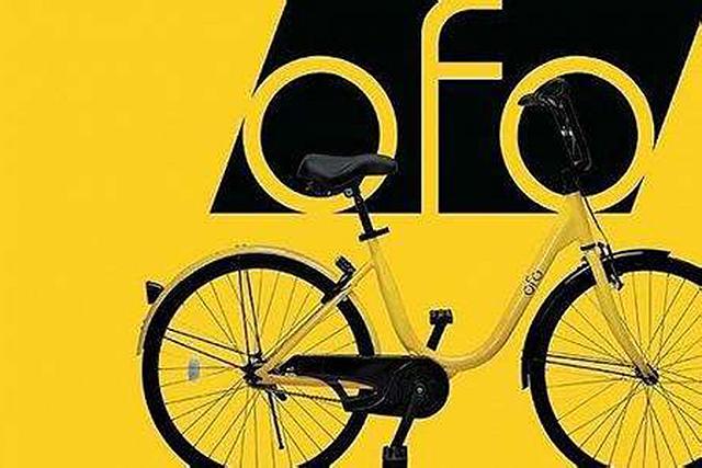 """ofo 发布全国五城 """"网红餐厅"""" 报告,骑行数据助推餐饮业升级"""