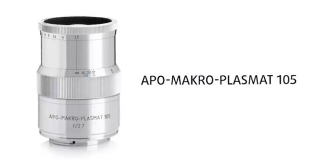 梅耶推出新镜头众筹项目:APO Plasmat Lens 105mm f/2.7