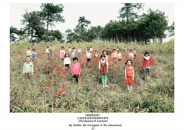 郭远亮获二〇一八新锐摄影奖年度摄影师大奖