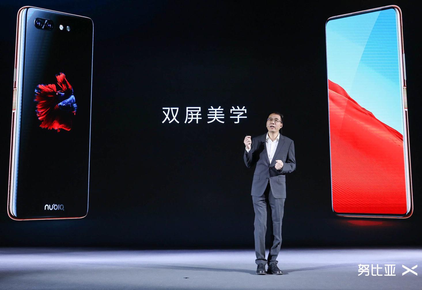 努比亚 X 手机发布:前后双屏成亮点