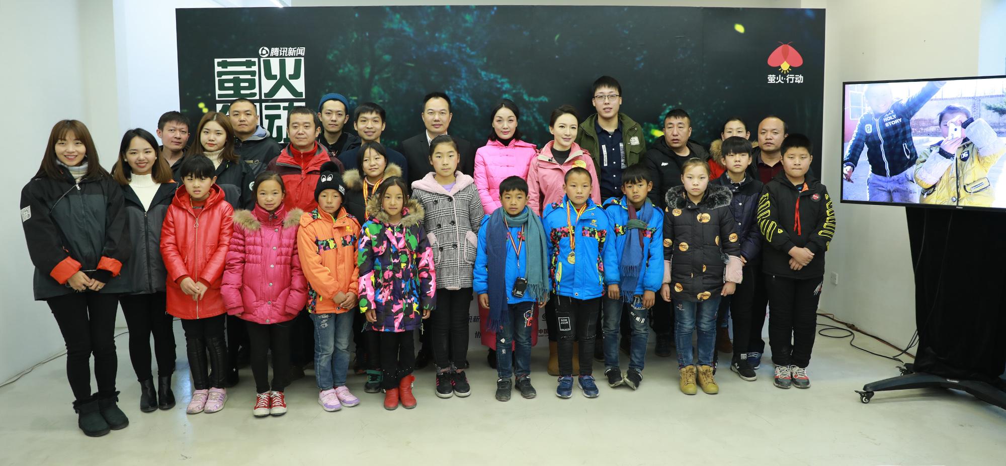"""梦想 """"照"""" 进现实 留守儿童在北京开摄影展"""