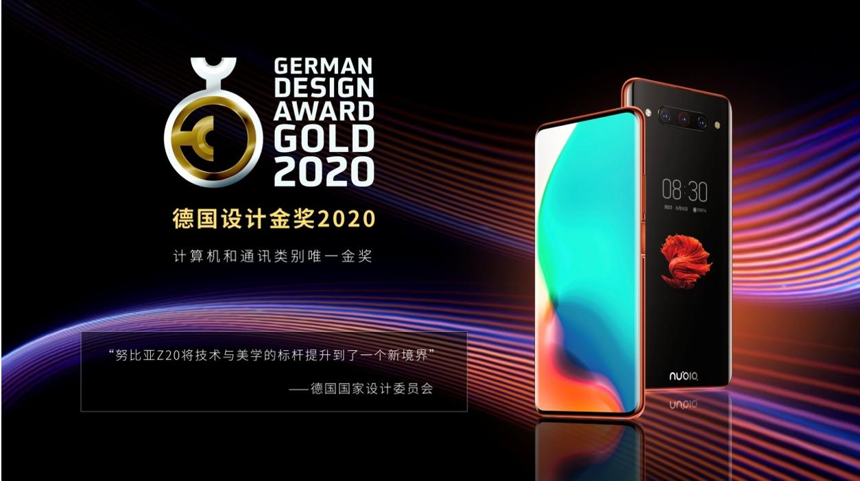4800 万像素超清双屏自拍,努比亚 Z20 年度影像旗舰手机发布