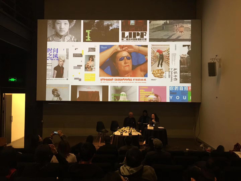第十五屆連州國際攝影年展暨連州攝影博物館新聞發布會在京舉行