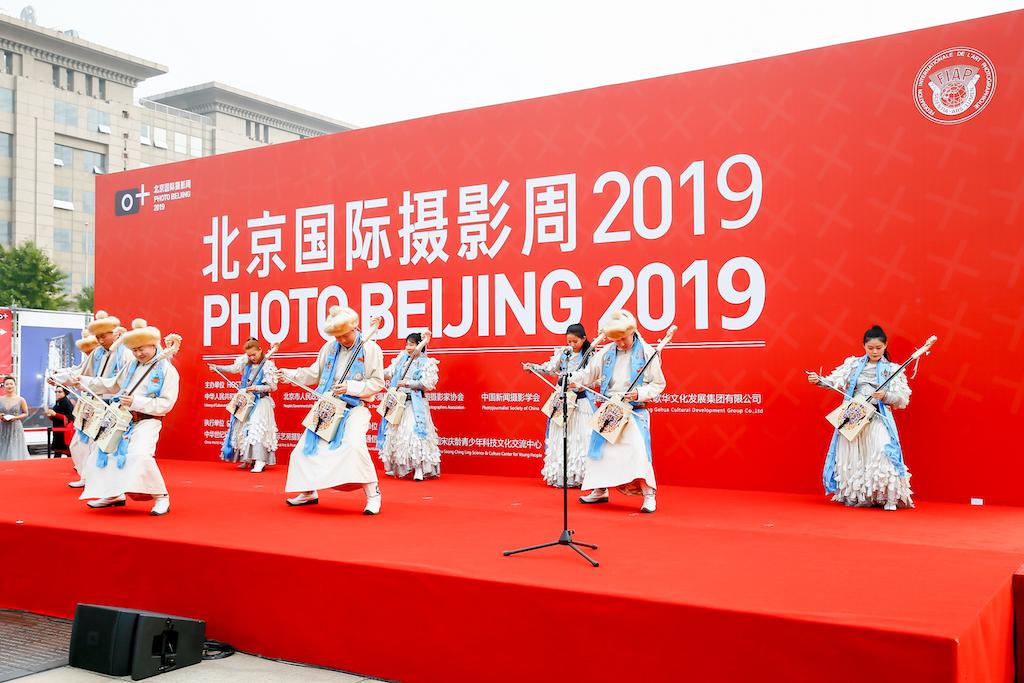 北京國際攝影周 2019 正式開幕