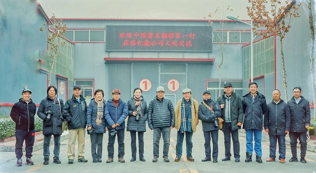 """全国摄影名家 """"对话雄安·摄影创作论坛"""" 在河北任丘举办"""