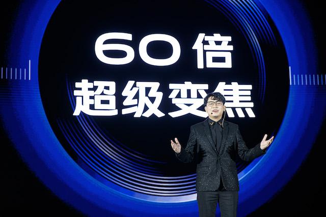 60 倍超级变焦+专业级人像 vivo X30 发布