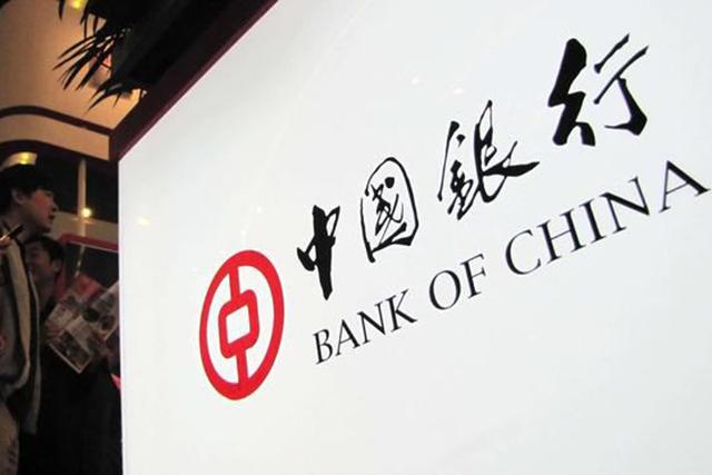 中國銀行七大舉措助力湖北復工復產
