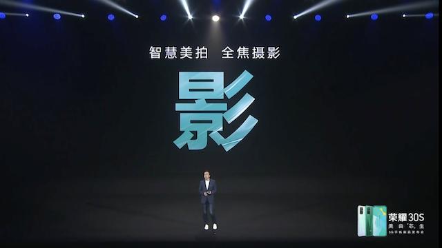 荣耀 30S 正式发布:麒麟 820 5G SoC/6400 万像素 AI 四摄/40W 超级快充/2399 起!