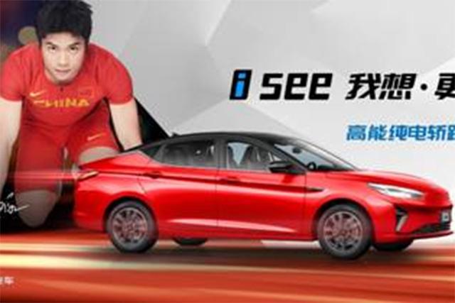 """轿跑 """"进化论"""":江淮 iC5 纯电 """"五高"""" 树立行业新标杆"""