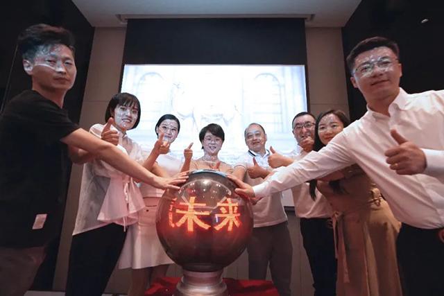 旺源集团 2020 年品牌战略发布