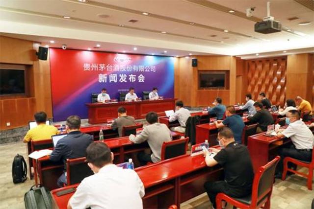 贵州茅台新闻发布会介绍股东大会筹备情况