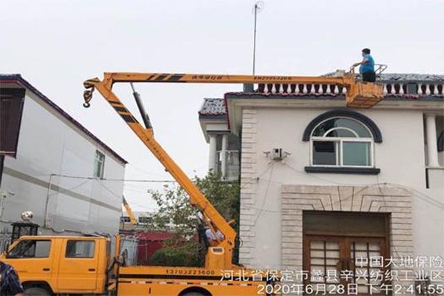 中国大地保险河北分公司积极应对强降雨等灾害