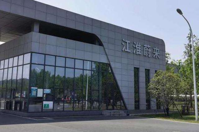 江淮蔚来 6 月销量再创新高,二季度交付超一万台