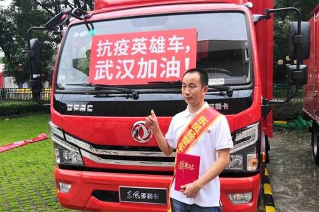 东风汽车股份 1 至 7 月累计销量逼近 10 万大关