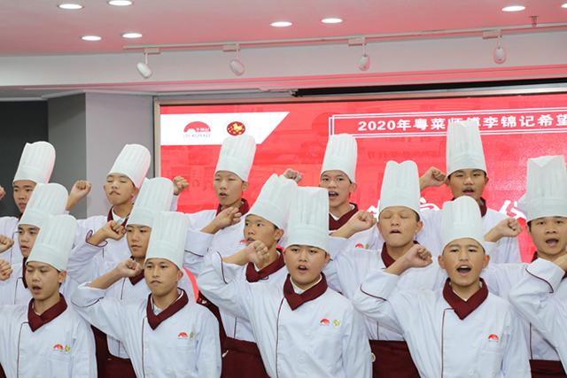 """""""我的未来不是梦""""——29 位少年在广州开启希望厨师梦"""