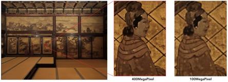 富士发布 GFX100 全新 4 亿像素图像固件