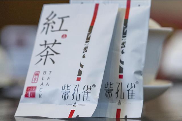 大坪村紫孔雀红茶,让人安心的好茶