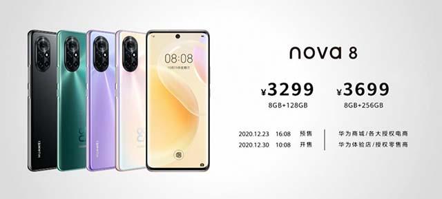 华为 nova8 系列 Vlog 手机正式发布 3299 元起