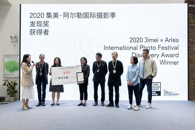 沈綺穎獲得 2020 集美·阿爾勒優秀女性攝影師獎