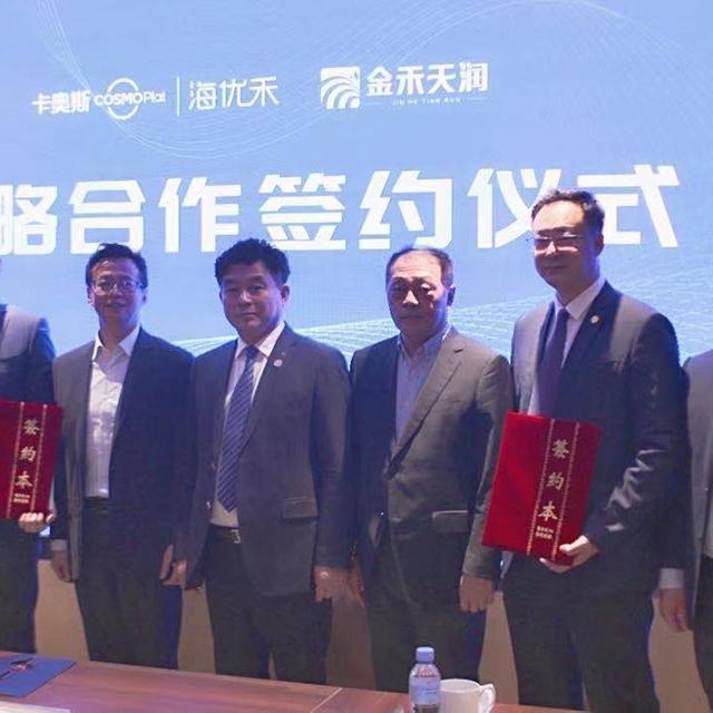 金禾天润入驻海尔卡奥斯平台,打造中国数字化农业示范样板
