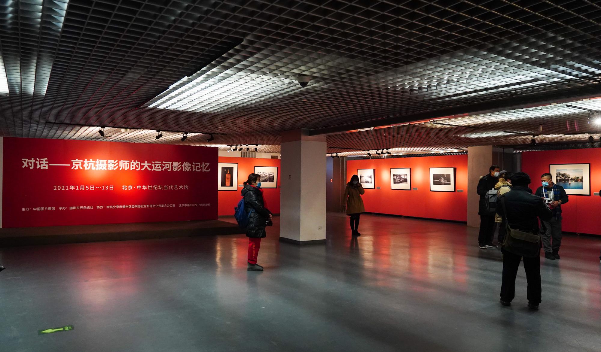 """""""對話——京杭攝影師的大運河影像記憶"""" 拉開帷幕"""