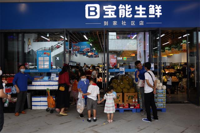 ?全面升级提速,宝能生鲜将新开 5000 家社区门店