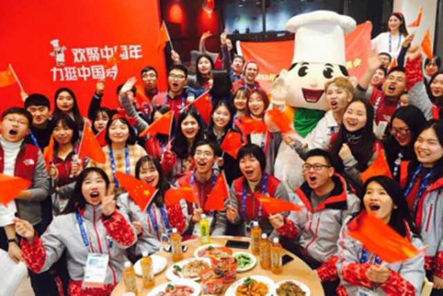 倡导健康膳食弘扬中华美味,新年康是福开启美好健康中国年