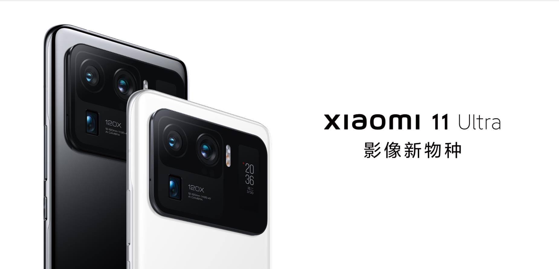 小米 11 Ultra 迎来 DXO 相机固件升级 不负「影像新物种」之名