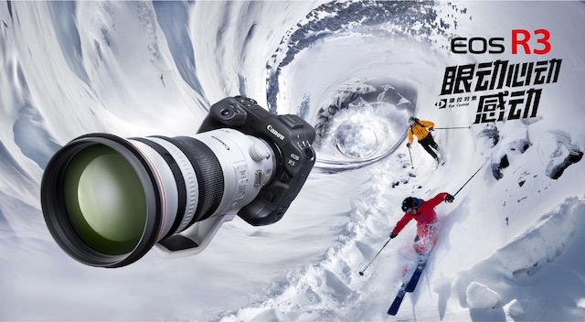 首款眼控对焦,30 张/秒连拍,8 级抖动补偿,佳能发布全画幅专微 EOS R3